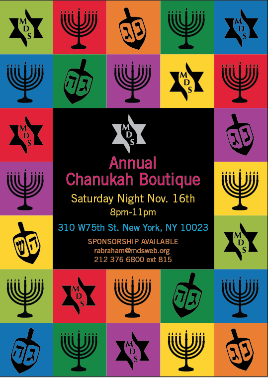 MDS Chanuka Boutique