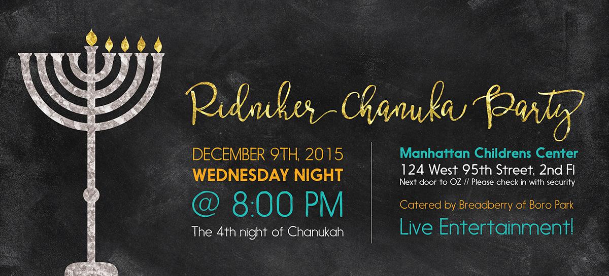 Ridniker Chanuka Party 2015