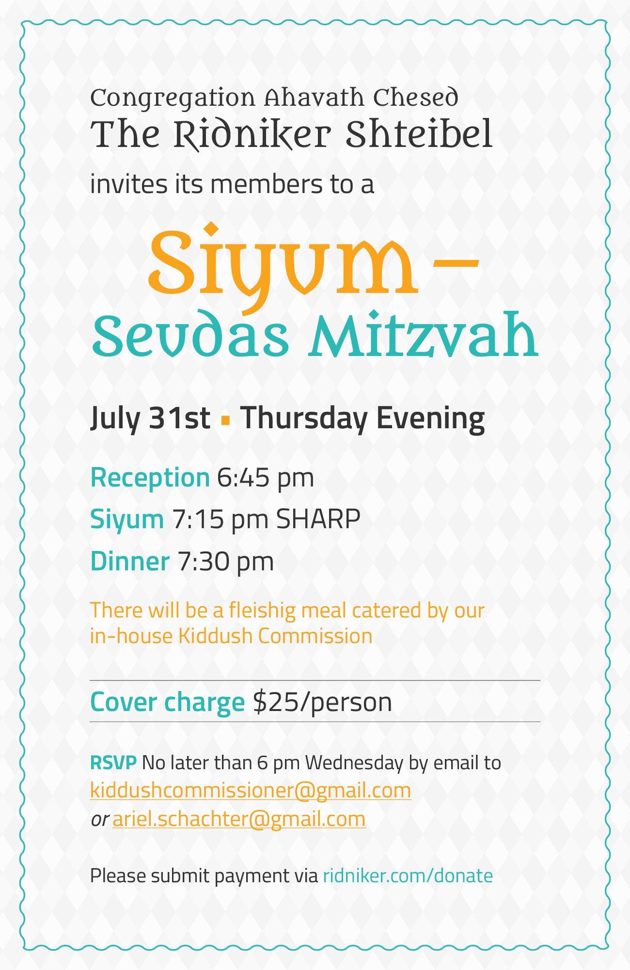 Siyum-Invite